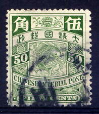 CHINA Sc#119 1900 London Print Carp 50 Cents Unwatermarked Used