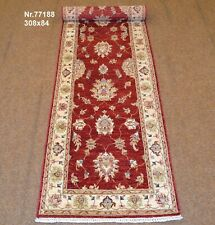 Handgeknüpfter Orientteppich Ziegler-Farahan aus Afghanistan Nr.77188 308x84cm