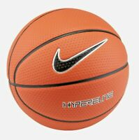 "Nike Basketball HYPERE ELITE 29.5"" Full Ball Basket Amber/Black Baller GIFT NEW"