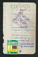 Qatar 10 Riyal 2 Revenue Stamps on Used Passport Visas Page only Page
