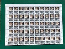 Nederland NVPH 1355-57 Halve Vellen Utrecht 1986 Postfris