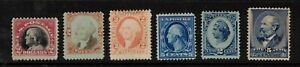 US 1870`s-  collection of 6. MNG.Very Fine