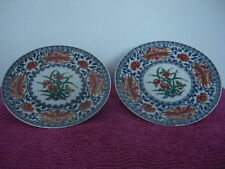 2 DECORATIVE ORIENTAL DESIGN PLATES
