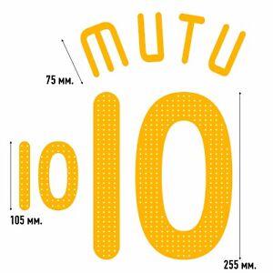 Mutu 10. Romania 2008 - 2010 FLEX NAMESET NAME SET PRINT
