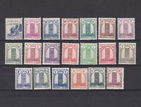 FRENCH MOROCCO 1943, Sc# 177-196, Tower of Hassan Rabbat, MH/MNH