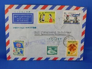 KOREA AIRMAIL COVER 1971 PRINTED MATTER to GERMANY    [G13/22]