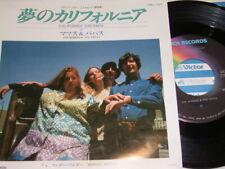 "7"" - Mamas & The Papas California Dreamin & Monday Monday - Japan # 5930"