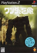 Used PS2 Wanda to Kyozou / Shadow of the Colossus  SONY PLAYSTATION 2 JAPAN
