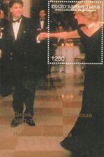 LADY Diana principessa del Galles che balla con John Travolta 1997 Gomma integra, non linguellato FRANCOBOLLO SHEETLET