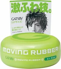GATSBY Moving Rubber Hair Wax AIR RISE 80G/2.8oz