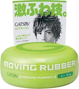 GATSBY Moving Rubber Hair Wax AIR RISE 80G/2.8oz