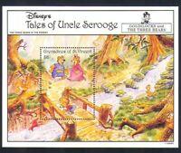 Grenadines St Vincent 1992 Disney/Bears/Cartoons/Animation/Film 1v m/s (d00217)