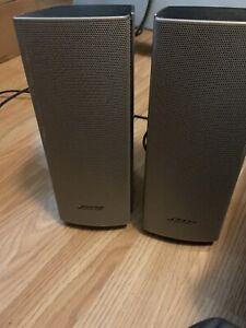 Bose Companion 20 Multimedia PC Speaker System - Silver Just Speakers