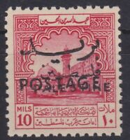 Transjordan Jordan Palestine Aid,TAX 1953 POSTAGE MNH SG#398 value (GBP 75)