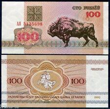 BIELORRUSIA BELARUS 100 RUBLEI RUBLOS 1992 Pick 8 SC /  UNC