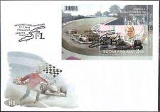 Mika Hakkinen World Champion Formula 1 Race Car McLaren Finland Mint FDC 1999