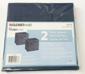 "Closetmaid Cubeicals Fabric Drawer Blue **2 Pack** 7"" x 5.75"" x 7"""
