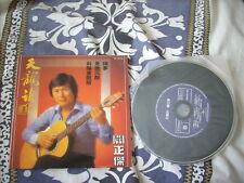 a941981 Polydor HK Paper Back CD HK TV Song Michael Kwan 關正傑 天龍訣