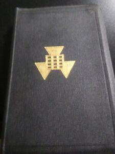 Masonic Bible 1957.  AJ Holman Co. Similar to KJV with extras