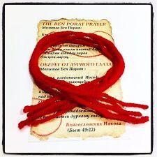 5 Штук Красная Нить На Запястье Амулет От Сглаза Каббала + Карточка С Молитвой