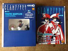 "Japan Clamp No Kiseki 3 ""Tokyo Babylon"" w/ 3 chess pieces English!"