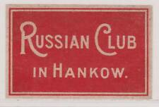 """MATCHBOX LABEL JAPAN FOR CHINA, """"Russian Club in Hankow"""""""