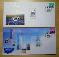 Hong Kong 1997 China Pacific Stamp Expo Souvenir x2 FDC 香港参与中国太平洋邮展正式纪念封2个