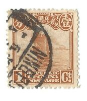 NINGPO CANCEL ON CHINA REAPER JUNK STAMP (NINGBO, ZHEJIANG)