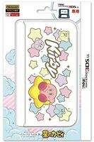 NEW Nintendo 3DS XL LL Body Cover collection Kirby series Japan F/S
