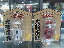 NEW BEARBRICK 100% DARUMA GOUKAKU Sky Tree Limited Japan Luck Red White Set