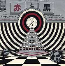 "BLUE ÖYSTER CULT ""THE RED & THE BLACK"" ORIG JAPAN 1973"