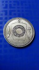 Masonic Silver Coin King Solomons '95