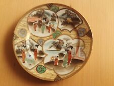 VINTAGE Geisha Giapponese piastra dipinti a mano.