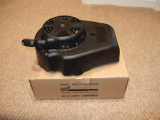 Mountfield SP536ES  RM55 Lawnmower Recoil Assembly