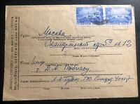 1933 Moscow Russia USSR Cover Domestic Used