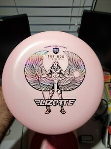 Discmania Sky God 1 Rainbow Stamped P-line glow very limited edition P2 175g