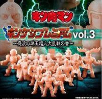 Kinnikuman Kinkeshi Premium vol.3 set of 15 Figure Anime from Japan Bandai F/S