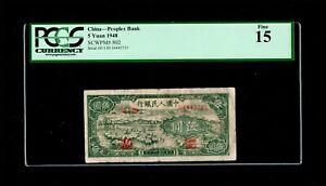 1948 5Yuan China peoples Bank PCGS F15