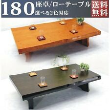 Japanese Traditional Modular Low Table 180cm Wide for 6 people made by Ohkawa.