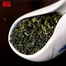 250g Chinese Dongding Wulong tea Taiwan High Mountains JinXuan Milk Oolong Tea