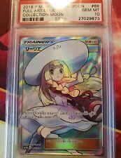 Pokemon Card Lillie Full Art 066/060 Japanese PSA 10 GEM MINT!
