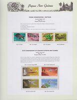 1972 PNG PAPUA NEW GUINEA Fauna Reptiles Aviation STAMP SET K-428