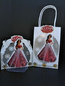 Princess Elena of Avalor inspired  birthday girl party candy goody bags or boxes