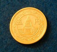 1948 Japan 5 Yen Yr. 23 - Great Coin - Ruler Hirohito - See PICS