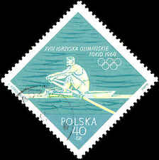 Scott # 1258 - 1964 - ' Rowing (single) ', 18th Olympic Games Tokyo