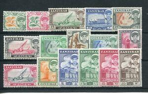 ZANZIBAR 1961 TO 20/- SG373/88 NHM