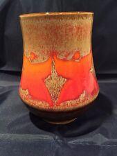 Beautiful Vintage Poole Pottery Vase Aegean England 1970's Orange Brown