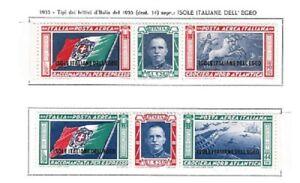 Greece, Aegean Islands, Italian Occupation 1933 Balbo Triptychs, set MNH