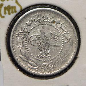 Turkey 1912 AH 1327 10 Para  900832 combine shipping