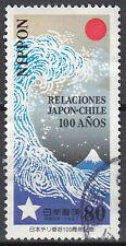 Japan gestempelt 80y Beziehung Chile Wasser Meer Welle Animation Jahr 1997 /5178